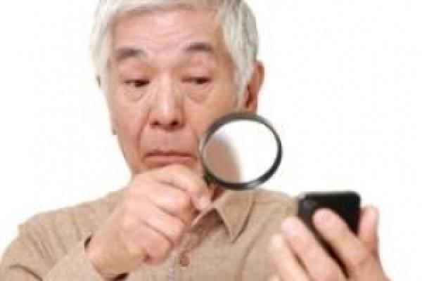 Krátkozrakost a dalekozrakost